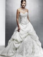 Somaras Brudekjoler Brudekjole 101